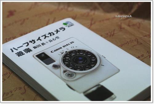 Camera_book_01