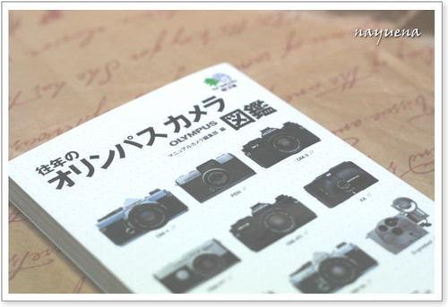Camera_book_02